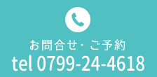 0799-24-4618